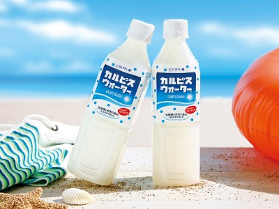 CALPIS CATALOG