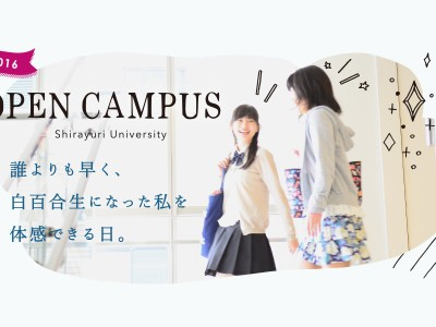 OPEN CAMPUS WEB