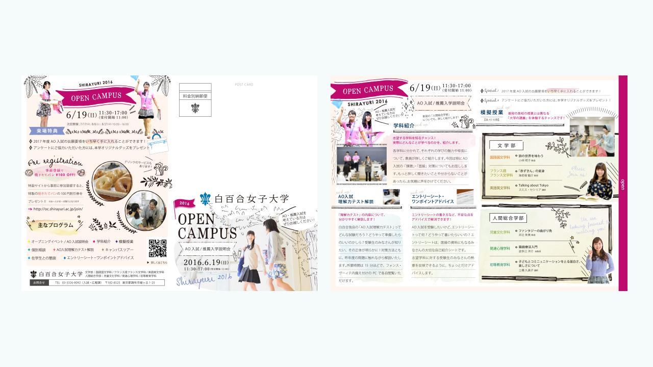 slide_shirayuri_4